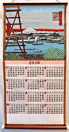 2018年版 織物カレンダー 09 両国回向院元柳橋 歌川広重