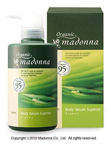 オーガニックマドンナ ボディセラムスーペリア450ml(オーガニック95%配合・妊娠線クリーム)