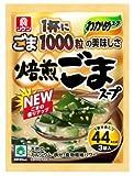 リケン わかめスープ 焙煎ごまスープ 9.5g×3袋×10袋