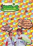 ホリさまぁ~ず Vol.3 [DVD] 画像