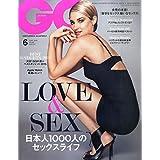 GQ JAPAN(ジーキュージャパン) 2015年 06 月号 [雑誌]