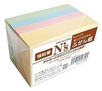 アックス N's 付箋 強粘着 75×50mm パステルカラー KNSF-02 100枚×5冊