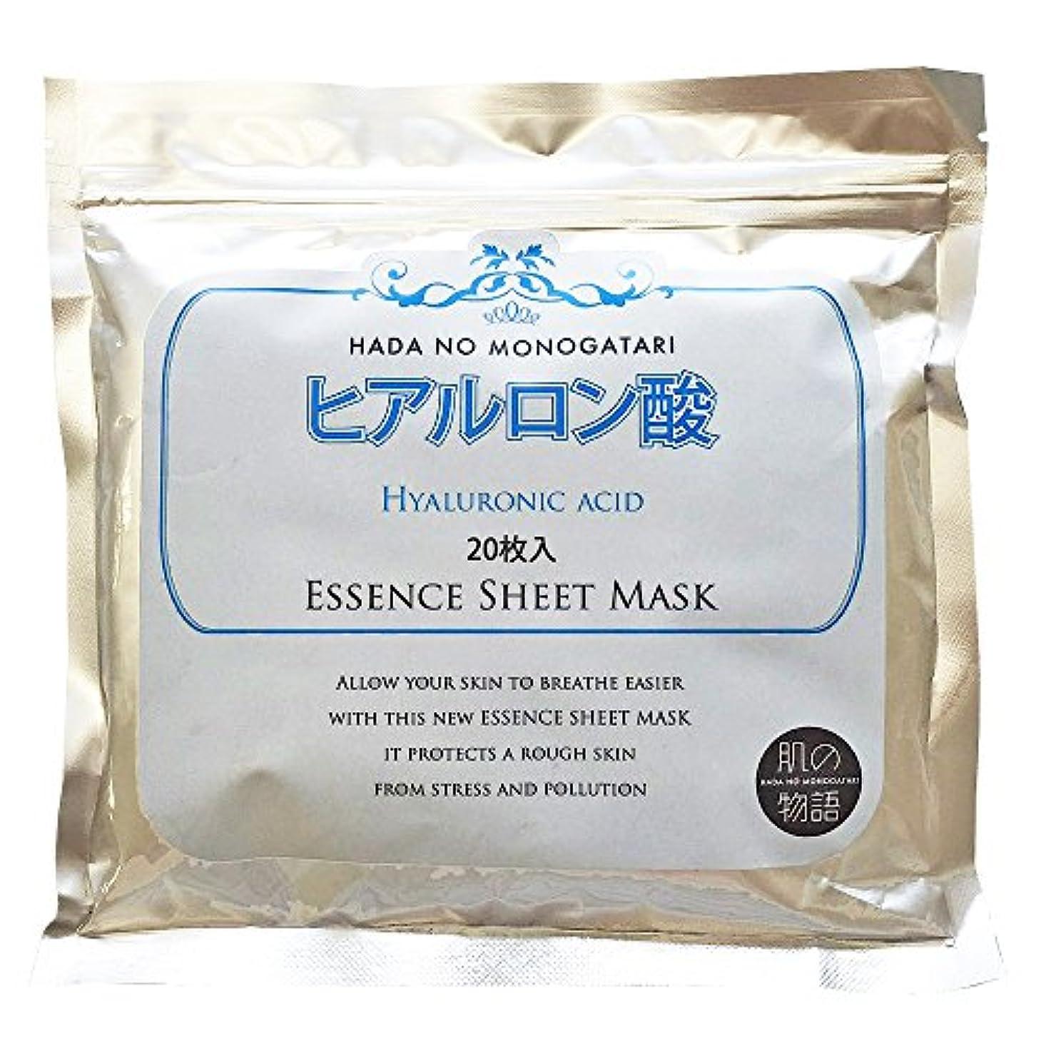 ディベートクレジット膨らみトモ物産 肌の物語 ヒアルロン酸 20枚