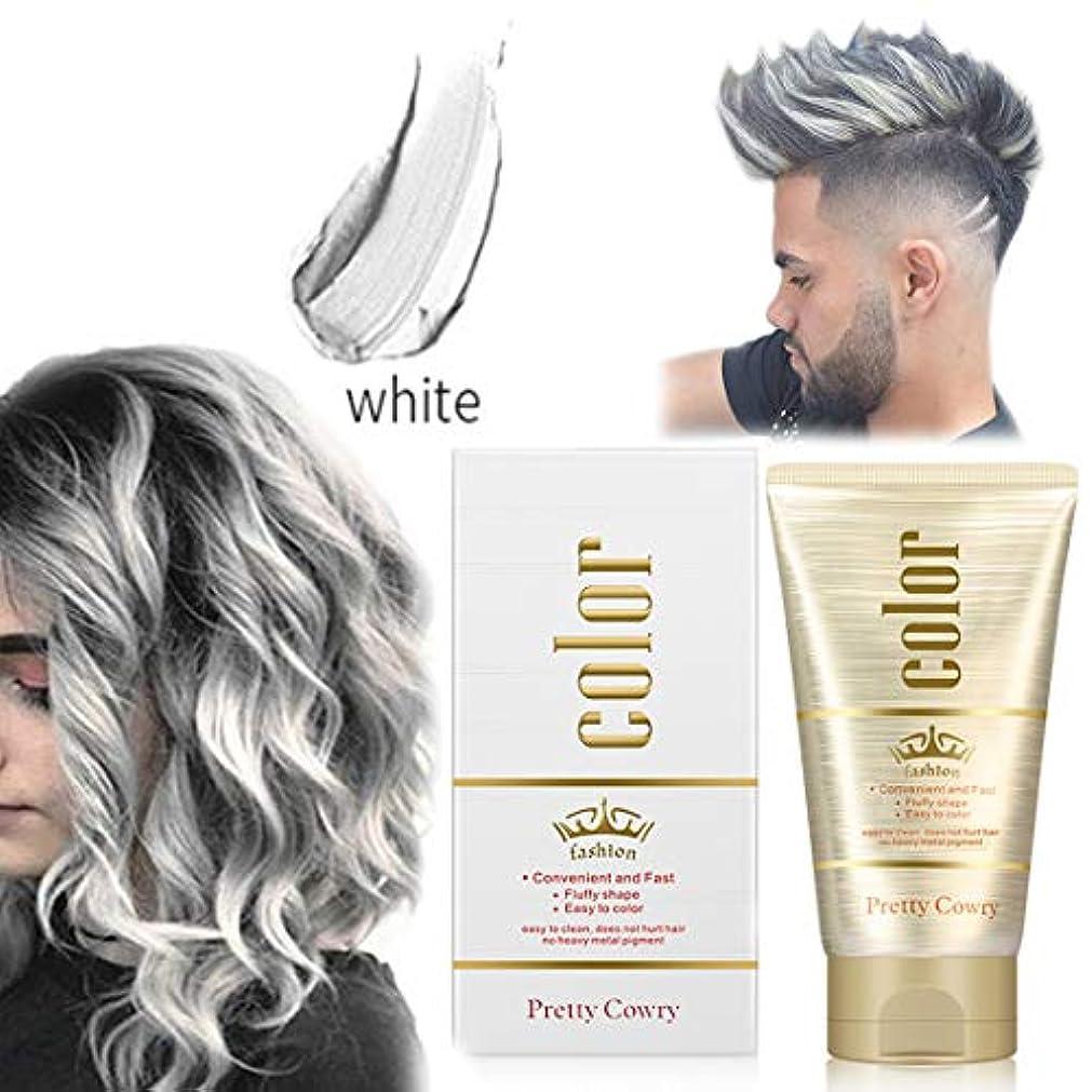 染めヘアワックス、ワンタイムカラースタイリング、スタイリングカラーヘアワックス、ユニセックス9色、diyヘアカラーヘアパーティー、ロールプレイング (White)