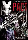 PACT(2) (ヤングマガジンコミックス)
