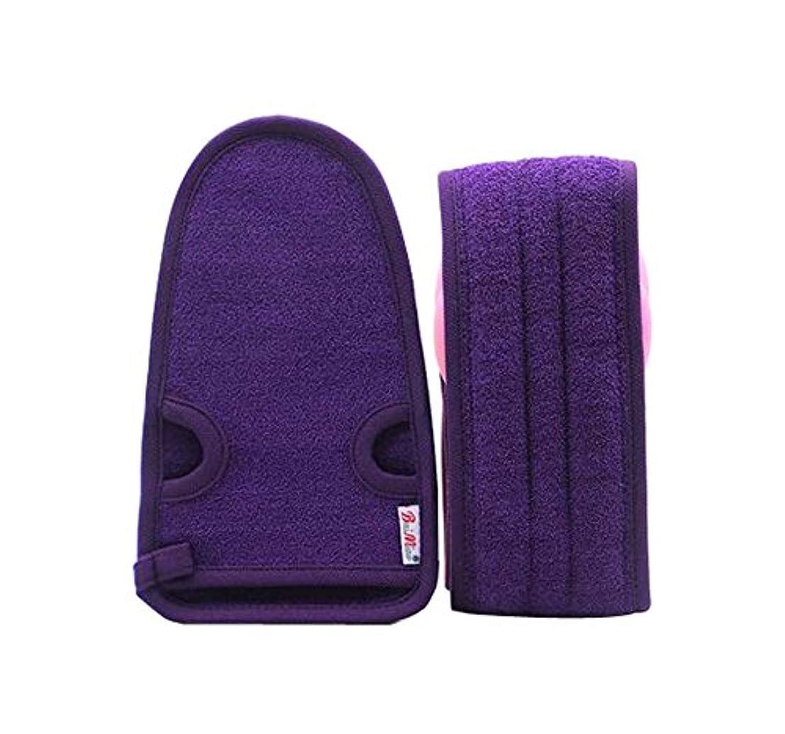 デコレーション寄生虫ペースト男性紫色のための実用的な柔らかいバス手袋の角質除去のベルトベルトの2