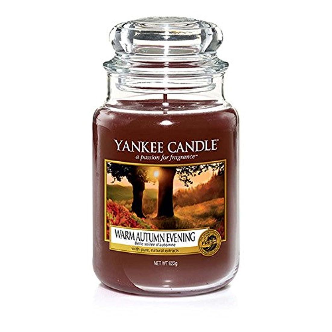 学ぶ頼む道新しいYankee Candle暖かい秋イブニングLarge Jar Candle
