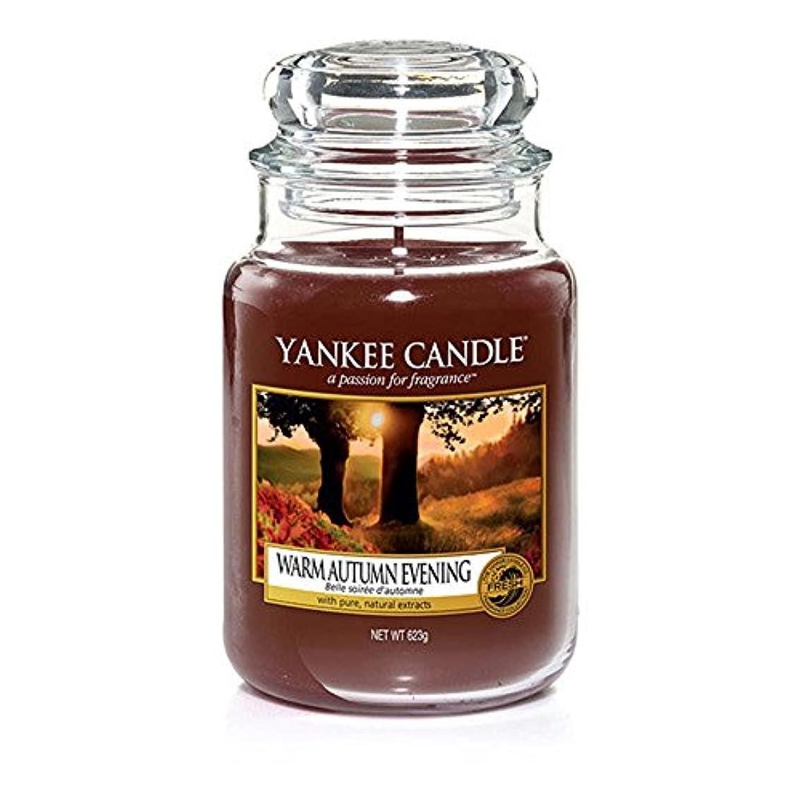 ブルーベルテニス寛大さ新しいYankee Candle暖かい秋イブニングLarge Jar Candle