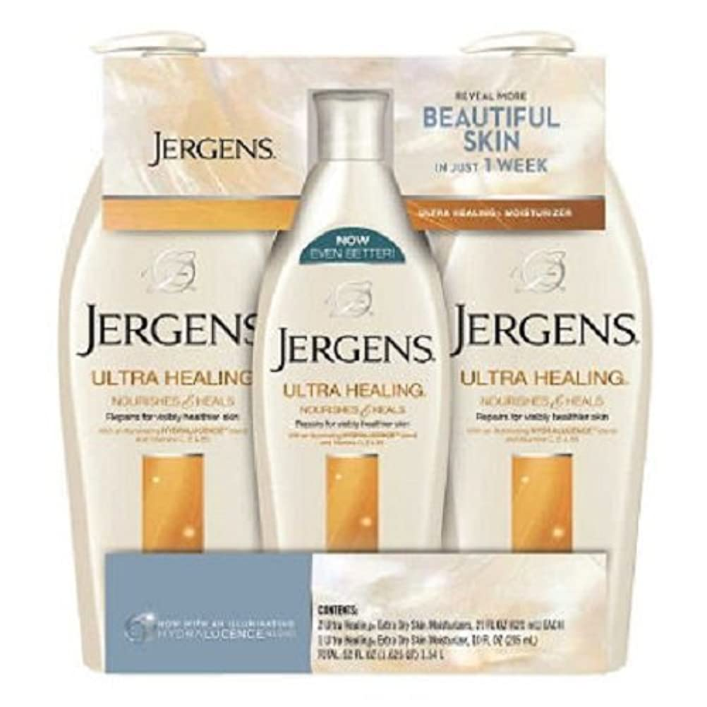 ミニチュア探すベテランJergens Ultra Healing Lotion Triple Pack 2 / 21 Oz. Bottles And 1 / 10 Ounce