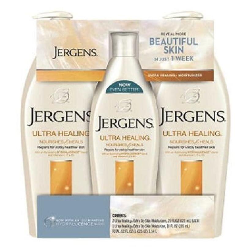 素晴らしき解説オープナーJergens Ultra Healing Lotion Triple Pack 2 / 21 Oz. Bottles And 1 / 10 Ounce