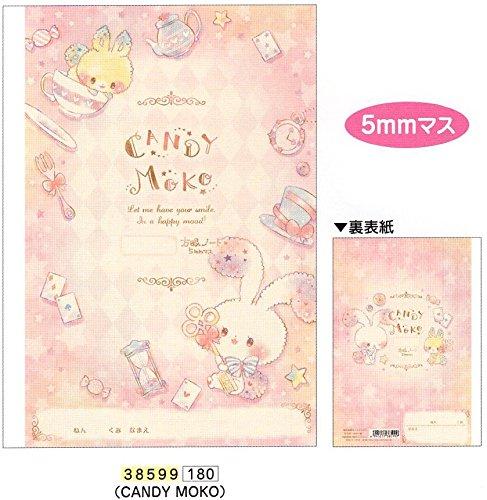CANDY MOKO / B5方眼ノート / 5mm [38599] かわいい うさぎ