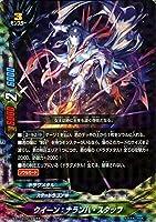 神バディファイト S-BT03 クイーン:ナランハ・スタッフ(ガチレア) 覚醒の神々 | スタードラゴンW ドラグメタル モンスター