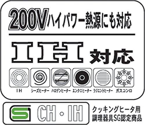 味楽亭II 温度計付き フタ付き天ぷら鍋 7枚目のサムネイル