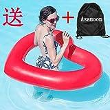Asamoom 直径120cm ハート型 浮き輪 大人用 子供用 フロート 海水浴 プール 海フロート適用