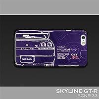 「日産(NISSAN) GT-R」 iPhoneケース(ポリカーボネート) for R33 (iPhone7/8)