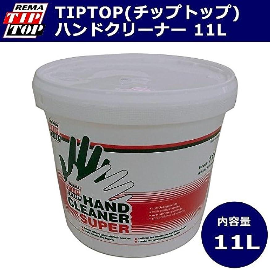 お風呂疑問に思う百科事典TIPTOP(チップトップ) ハンドクリーナー 11L H-053