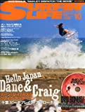 SURFIN' LIFE (サーフィンライフ) 2013年 10月号 [雑誌]