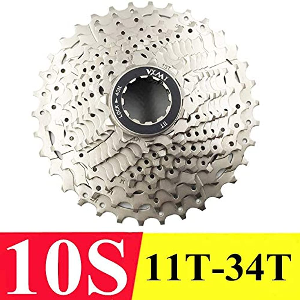 差別落花生パイルPropenary - 自転車フリーホイールフリーホイールカードタイプフライホイール10スピード11-32T / 34T / 36T / 40T / 42T / 46Tカセットフリーホイール自転車部品[10S 34Tシルバー]