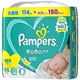 「【Amazon.co.jp限定】 パンパース オムツ テープ さらさらケア 新生児(5kgまで) 114枚」のサムネイル画像