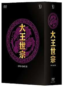 大王世宗(テワンセジョン) DVD-BOX III