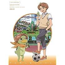 さらざんまい 3(完全生産限定版) [DVD]