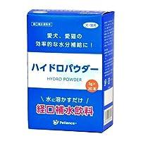 【犬・猫用】ハイドロパウダー【経口補水飲料】【3g×30本入】