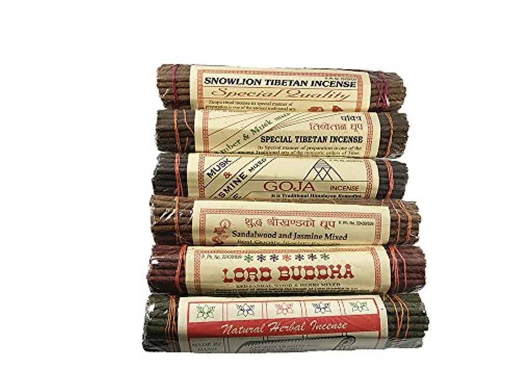 腫瘍疑わしいマーカーチャンドラDeviチベットIncense Sticks組み合わせパック – Incenseからチベット( 6パック)
