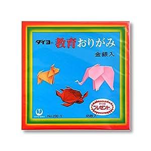ダイヨ/大与 教育おりがみ 折紙 金銀入 65枚 200-5