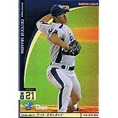 【プロ野球オーナーズリーグ】チェン 中日ドラゴンズ グレート 《2010 OWNERS DRAFT 04》ol04-013