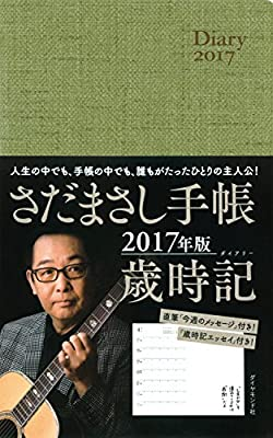 http://www.amazon.co.jp/dp/4478069867?tag=keshigomu2021-22