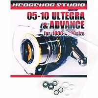 05アルテグラ 2000S ラインローラー2BB仕様チューニングキット 【 HEDGEHOG STUDIO / ヘッジホッグスタジオ 】