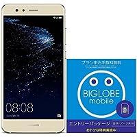 Huawei 5.2型 P10 lite SIMフリースマートフォン プラチナゴールド 【日本正規代理店品】 P10 LITE/WAS-L22J/PL& BIGLOBE SIMカードセット