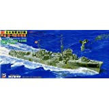 ピットロード 1/700 日本海軍 海防艦 丙型 後期型 SPW18