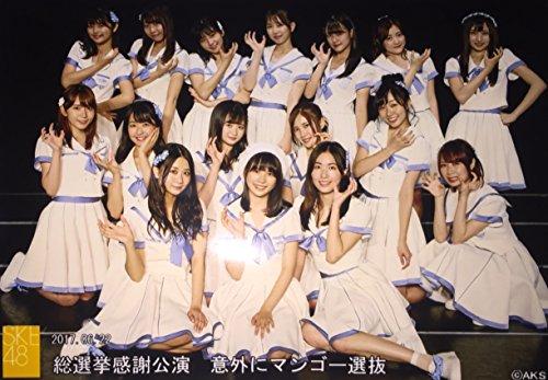 SKE48 2017.06.22 総選挙感謝公演〜まずはありがとう!話はそれからだ〜 劇場 撮って出し生写真 意外にマンゴー選抜 集合