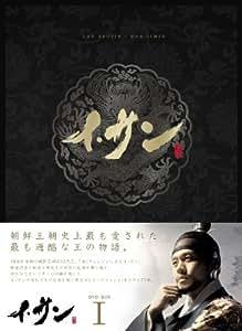 イ・サン DVD-BOX I
