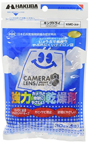 【まとめ買いセット】HAKUBA 防湿剤 キングドライ 5個入り AMZ-KMC3305
