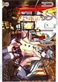 ARIA(11) 初回限定版 [ブレイドコミックス] (BLADE COMICS)