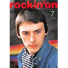 rockin'on ロッキング・オン 1983年 7月号