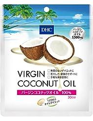 DHC バージン ココナッツオイル 30日分
