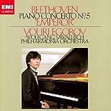 ベートーヴェン:ピアノ協奏曲第5番「皇帝」