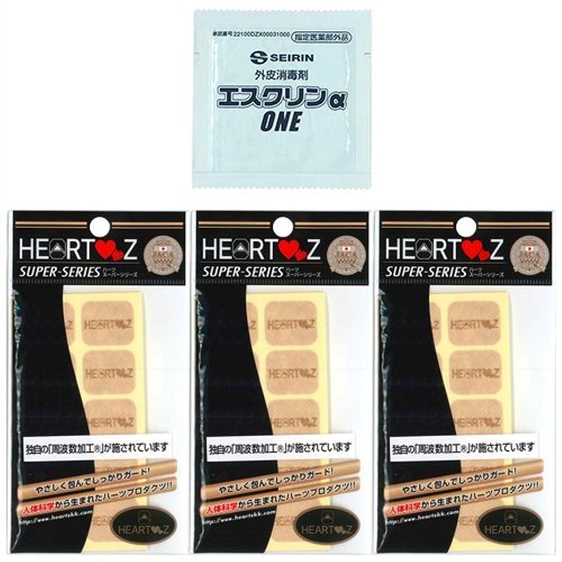 まばたきうねるサービス【HEARTZ(ハーツ)】ハーツスーパーシール レギュラータイプ 80枚入×3個セット (計240枚) + エスクリンαONEx1個 セット