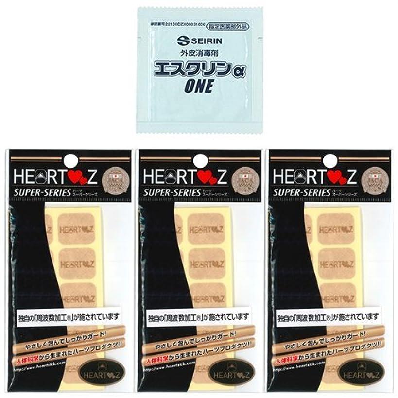 割り込み硬さ統合【HEARTZ(ハーツ)】ハーツスーパーシール レギュラータイプ 80枚入×3個セット (計240枚) + エスクリンαONEx1個 セット