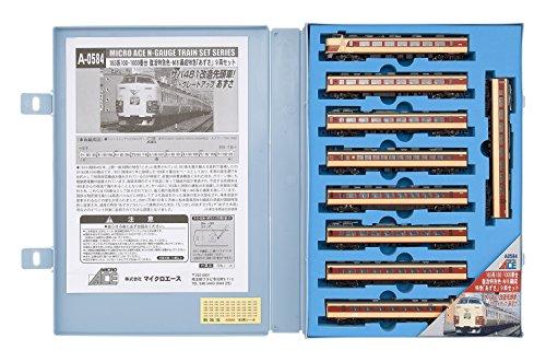 Nゲージ A0584 183系100・1000番台 復活特急色 M8編成「あずさ」9両セット