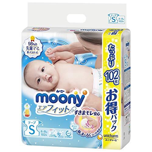 【テープ Sサイズ】ムーニーエアフィット オムツ (4~8kg)102枚 【Amazon.co.jp 限定】