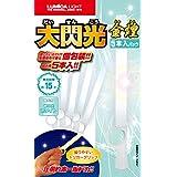 高輝度コンサートライト ルミカライト 大閃光金煌(きんきら) 5本入りパック ホワイト
