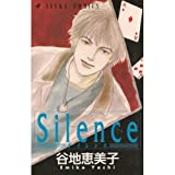 Silence / 谷地 恵美子 のシリーズ情報を見る
