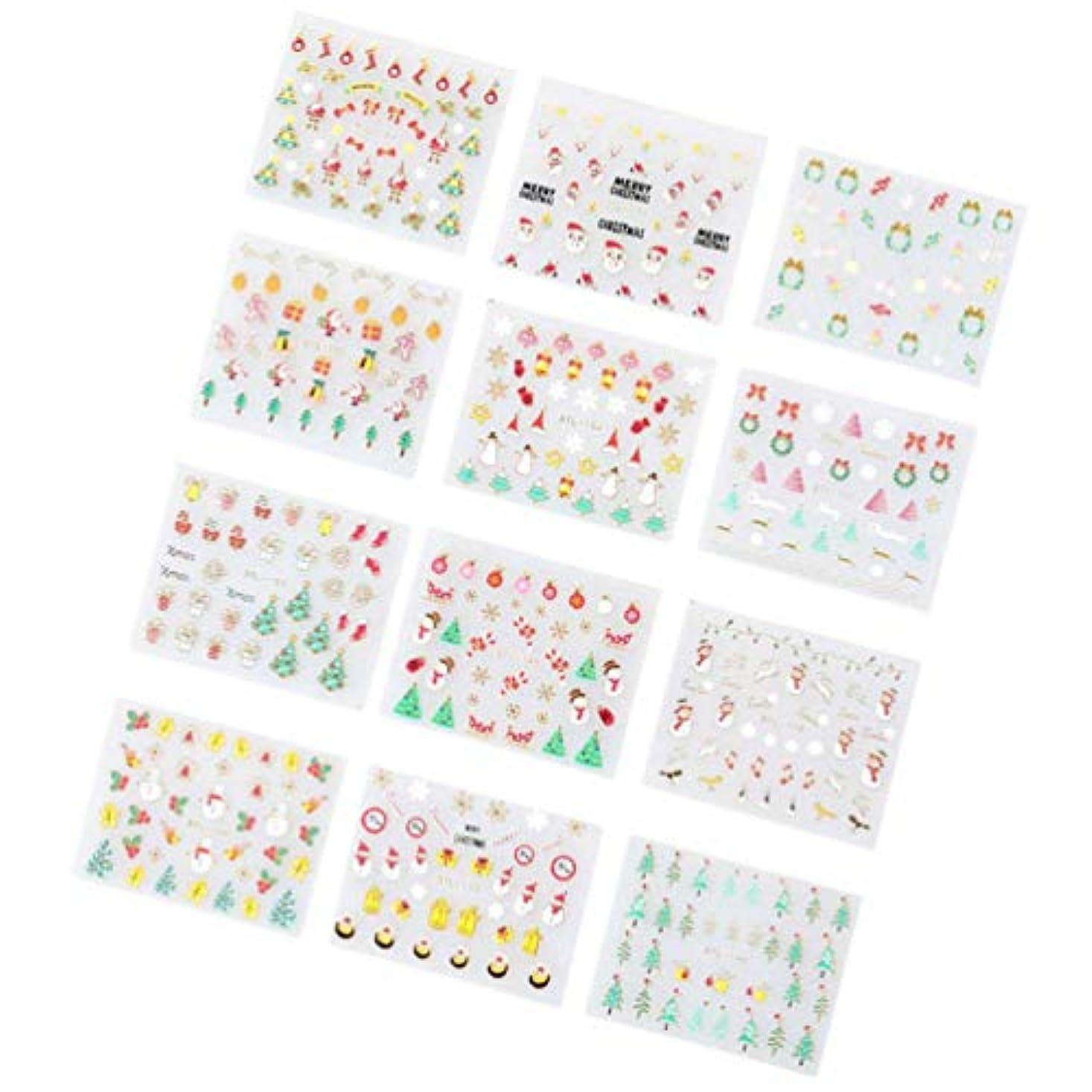 パイイサカプリーツLurrose クリスマスネイルステッカーネイルデカールマニキュア装飾アート装飾用女の子女性24ピース