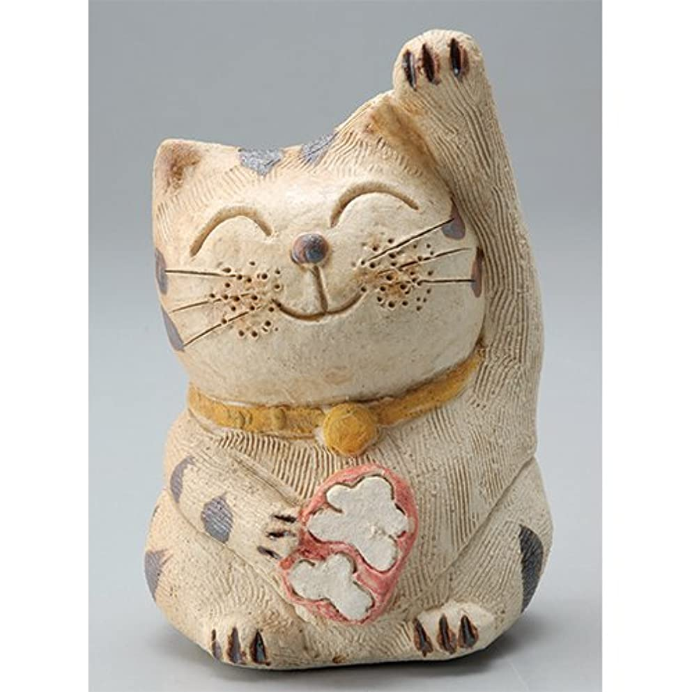 慈悲深いエンティティ降伏香炉 微笑み招き猫(人招き)香炉(小) [H8.5cm] HANDMADE プレゼント ギフト 和食器 かわいい インテリア