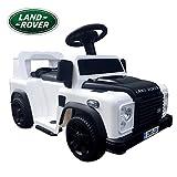 乗用電動玩具 ランドローバー ミニ カラー:ホワイト[DMD-228] 正規ライセンス品 乗用玩具/電動/電動乗用玩具/電動カー