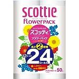 スコッティ フラワーパック 2倍巻き(12ロールで24ロール分) トイレット 50mダブル